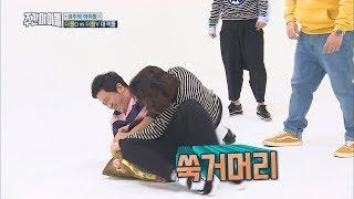 (Weekly Idol EP.338) DONY is Tired [쑥거머리 등장에 도니 수난시대 개막!]