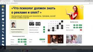 Дистанционное обучение в МИП | Личный кабинет МИП (inpsycho.ru, dist.inpsycho.ru)
