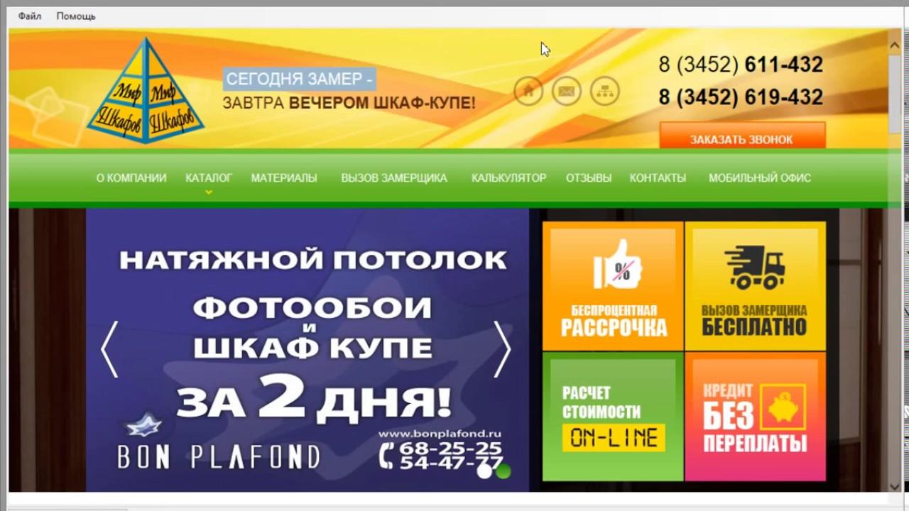 заработок в интернете на русском языке