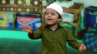 Video Angelica Pilpani & Garvit Pareek - Hameed Ka Chimta | India's Best Dramebaaz | Sat-Sun 9PM download MP3, 3GP, MP4, WEBM, AVI, FLV Agustus 2018