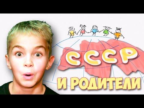 😲 Наши родители жили в СССР | Draw my life | Дро май лайф