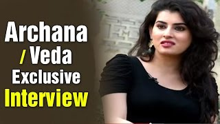 Tollywood actress Archana in Special Chit Chat - Taara | V6 Exclusive