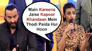 Radhika Apte Take Dig At Kareena Kapoor Over Nepotism In Front Of Saif Ali Khan