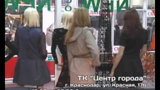 Центр Города ролик (20 сек.)(, 2014-12-11T07:09:32.000Z)