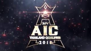 เปิดรับสมัครแล้ว-arena-of-valor-international-championship-2018-thailand-qualifier
