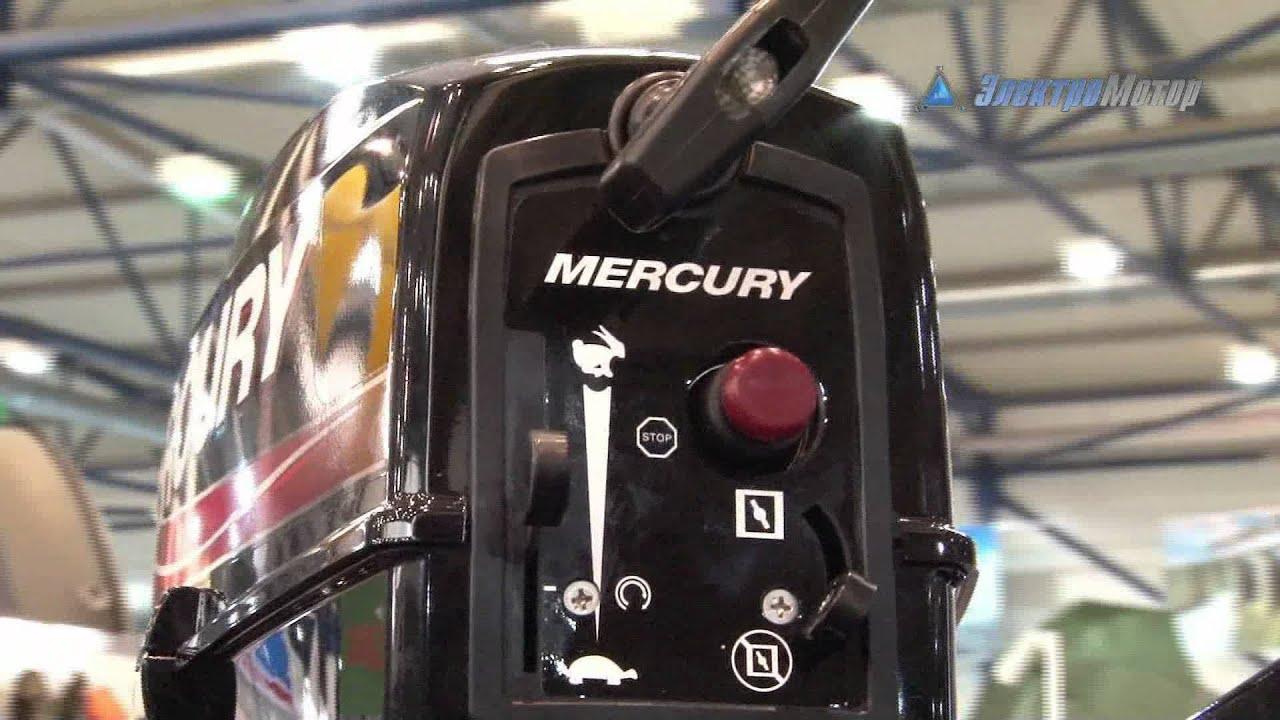 Испытания после ремонта Mercury