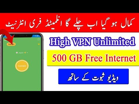 Zong Free Internet   High VPN Unlimited GBs   New Trick 2019  