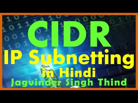 CIDR subnetting in Hindi - IP Addressing and Subnetting in Hindi - Part 16
