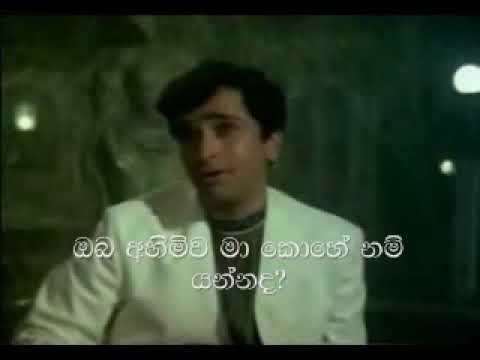 Song: Tum Bin Jaun Kaha Film: Pyar Ka Mausam (1969) With Sinhala Subtitles
