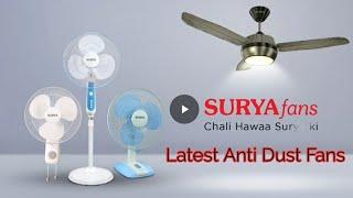Surya Ceiling Fan TV Commercial | Anti Dust Ceiling Fans