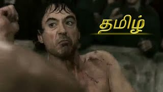 Sherlock Holmes 2009 Tamil Dubbed Movie scene # part 1 #