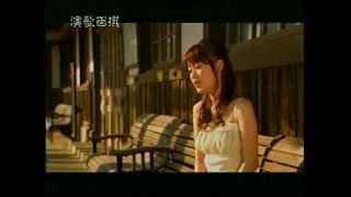丘みどり 日御碕灯台(PV) 演歌百撰
