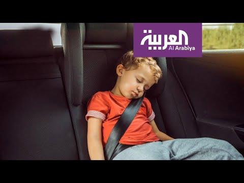 صباح العربية | كيف تنظمون نوم أطفالكم استعداداً للمدرسة؟  - نشر قبل 3 ساعة