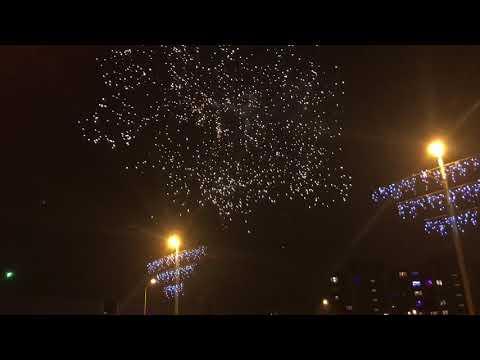 Local News. Happy New Year! Raadikusilla. Tallinn.Estonia 2018