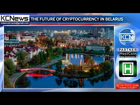 Cryptocurrency perspective in Belarus