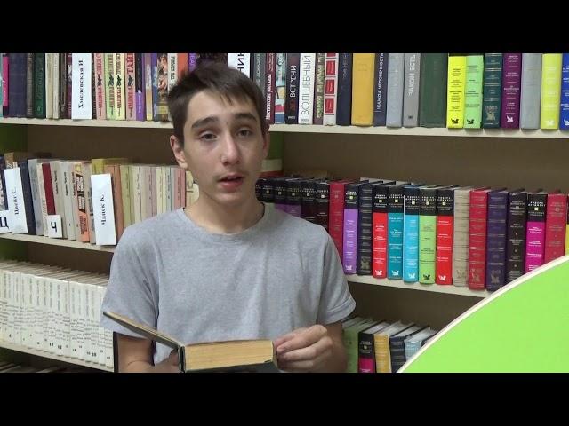 Изображение предпросмотра прочтения – АртемВорошин читает произведение «Русский язык» И.С.Тургенева