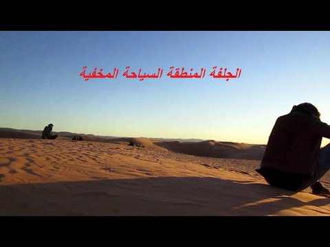 #DiscoverAlgeria #Algerian #algerie   #camping djelfa (لا تتوقع هذه المناطق تقع في الجلفة ( الزعفران
