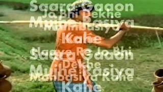 Har Hansi Cheez Ka Main-Karaoke & Lyrics-Saudagar