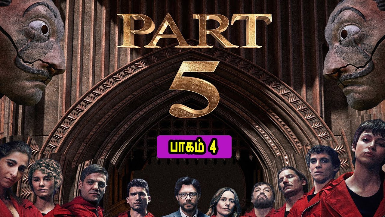 மணி ஹெய்ஸ்ட் சீசன் 5 பாகம் 4  Mr Tamilan TV series Dubbed Review