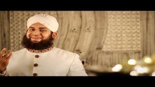 Hafiz Ahmed Raza Qadri - Ja Zindagi Madine Se - Mera Koi Nahi Hai Tere Siwa 2015