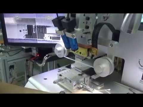 SUNSHINE SS 913  impulse  flex  press machine   teaching video