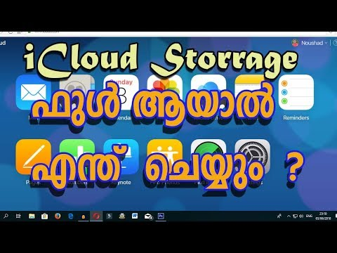 iCloud Storage Full : How to Free up iCloud storage space on iPhone iPad iPod | # iPhone Tips # 2