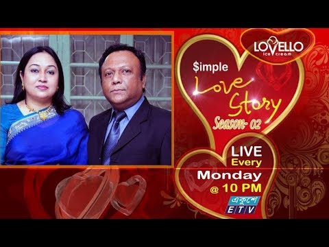 Simple Love Story 05 March 2018 | ETV Entertainment