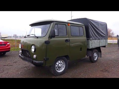 2015 УАЗ-390945-440. Обзор (интерьер, экстерьер, двигатель).