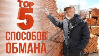 видео Как выгодно покупать стройматериалы