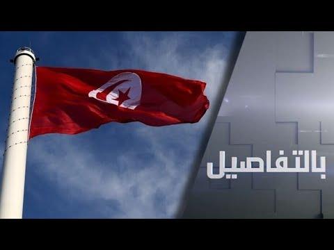 رئيس تونس يحذر.. ما مصير الحوار والحكومة؟  - نشر قبل 2 ساعة