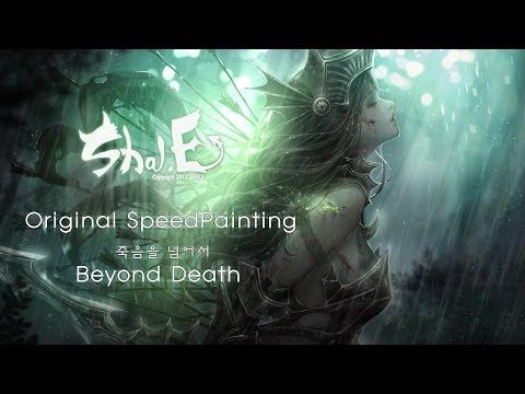 Original Painting Process - Beyond Death (죽음을 넘어서) 스피드 페인팅