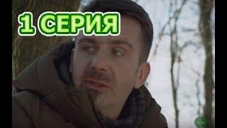 Невский 3 сезон 1 серия Чужой. Среди чужих - Полный анонс