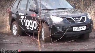 Видеообзор Chery Tiggo FL от bizovo.ru(Узнай цену на Chery Tiggo в наличии: http://bizovo.ru/prodazha/auto/chery/tiggo Отзывы владельцев Chery Tiggo: http://bizovo.ru/reviews/chery/tiggo ..., 2014-04-10T07:05:19.000Z)