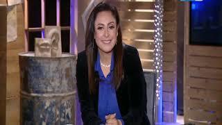 Gambar cover المهمة   شوف لقاء منى عراقي مع أول مصري تقابله في امريكا