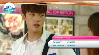 October 28 THU - Red Shoes / School 2017 [Today Highlights | KBS WORLD TV]