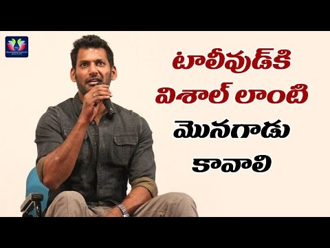 Vishal Introduces A New Strategy For A Good Cause | Telugu Full Screen