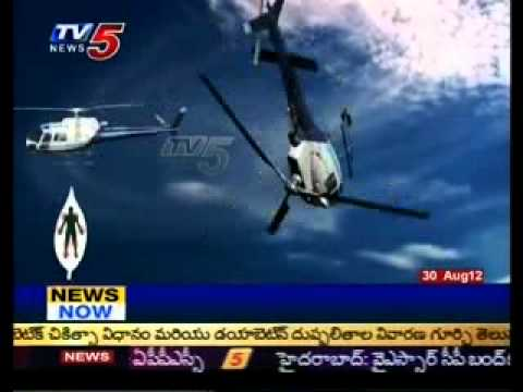 Two helicopters collide in Gujarat-TV5