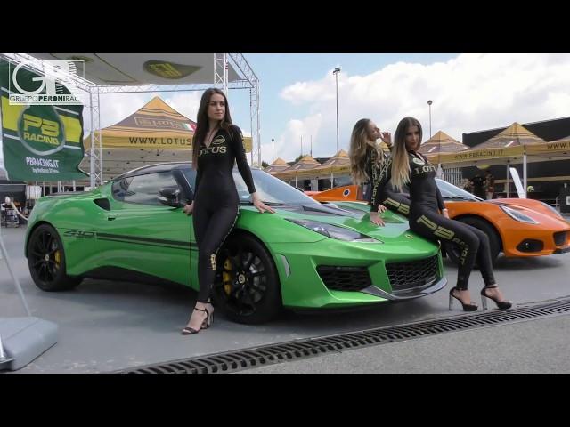 Lotus Cup Italia 2018 - Emozioni da Monza
