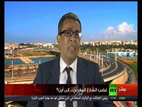 بسبب الريف مواجهة بين السليمي والمهداوي على قناة روسيا اليوم/Hamid EL mahdaoui vs Manar slimi