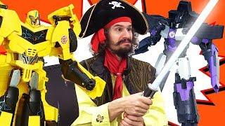 Игры с Трансформерами – Автоботы и пират Кейк - Сборник видео.
