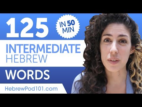 Learn 125 Intermediate Hebrew Words! - Hebrew Vocabulary