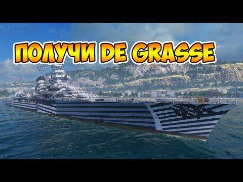 Корабли не танки