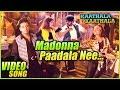 Madonna Paadala Video Song | Kadhala Kadhala Tamil Movie | Kamal Haasan | Prabhu Deva | Karthik Raja