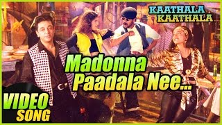 Madonna Paadala Video Song | Kadhala Kadhala Tamil Movie | Kamal Haasan | Prabhu Deva | Karthik Raja