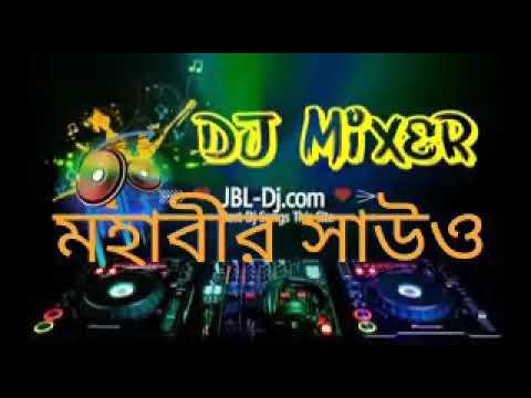 12 sal 13 sal 14 sal DJ remix