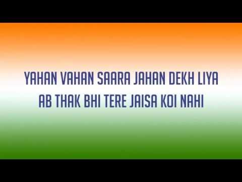 Maa Tuje Salaam Lyrics