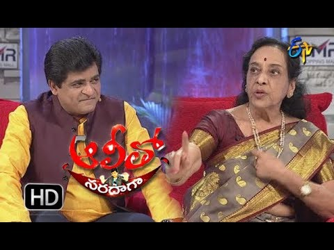 Alitho Saradaga |  18th December 2017 | Jamuna (actress) | ETV Telugu