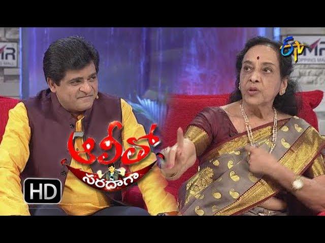 Alitho Saradaga |  18th December 2017 | Jamuna (actress) | ETV Telugu