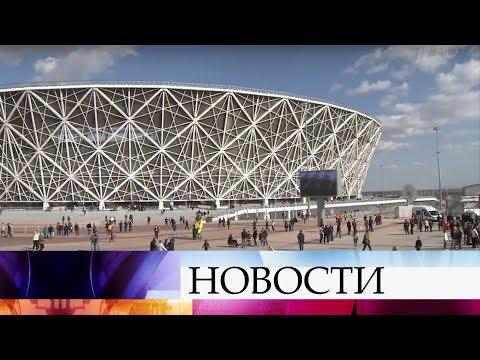 Россия готова встретить Чемпионат мира по футболу FIFA 2018. - Смотреть видео без ограничений