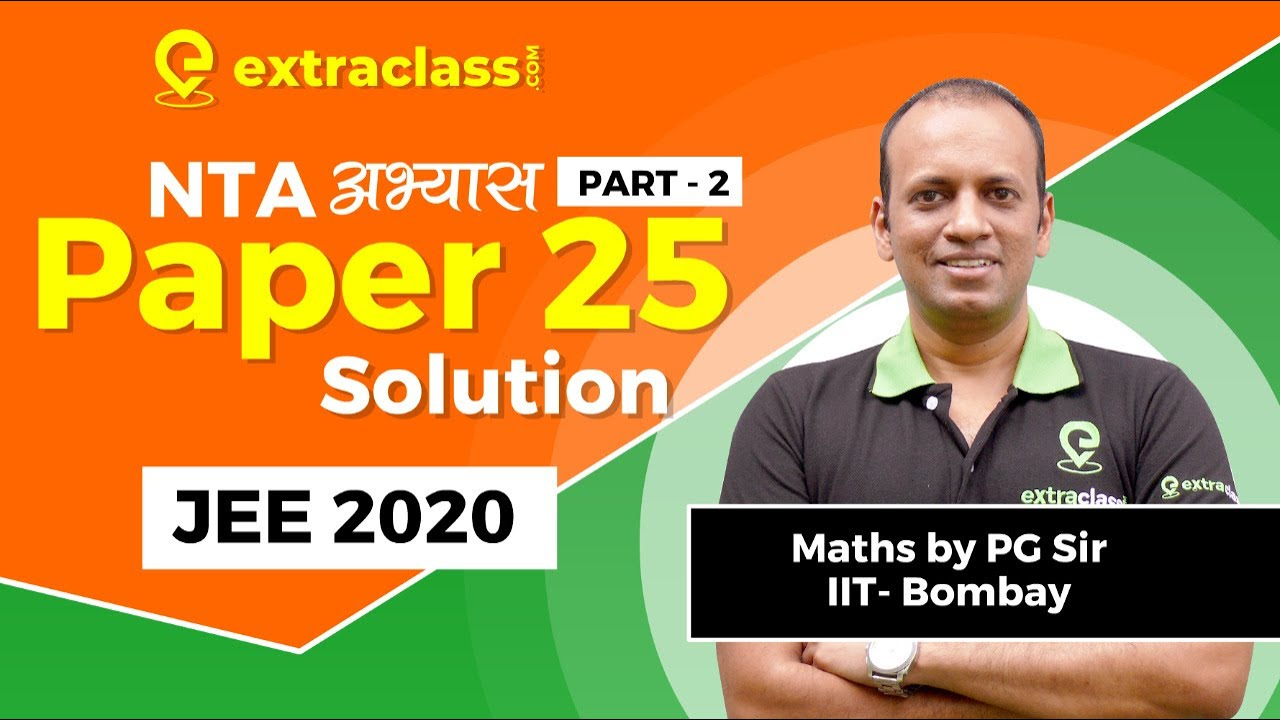 NTA Abhyas App | Paper 25 Part 2 | JEE MAINS 2020 | NTA Abhyas Maths | PG SIR | Extraclass